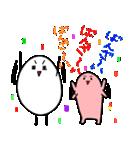 長野県 方言スタンプ 素敵だに~!2(個別スタンプ:40)