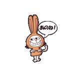 白猫「けなげ」の にゃんだかRabbiちゃん(個別スタンプ:02)