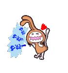 白猫「けなげ」の にゃんだかRabbiちゃん(個別スタンプ:04)