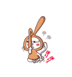 白猫「けなげ」の にゃんだかRabbiちゃん(個別スタンプ:06)