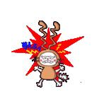 白猫「けなげ」の にゃんだかRabbiちゃん(個別スタンプ:07)