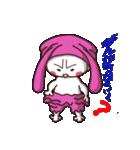 白猫「けなげ」の にゃんだかRabbiちゃん(個別スタンプ:08)