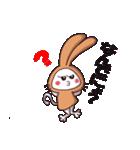 白猫「けなげ」の にゃんだかRabbiちゃん(個別スタンプ:14)