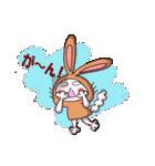 白猫「けなげ」の にゃんだかRabbiちゃん(個別スタンプ:16)