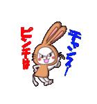 白猫「けなげ」の にゃんだかRabbiちゃん(個別スタンプ:17)