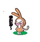 白猫「けなげ」の にゃんだかRabbiちゃん(個別スタンプ:26)