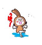 白猫「けなげ」の にゃんだかRabbiちゃん(個別スタンプ:29)