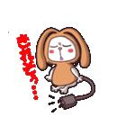 白猫「けなげ」の にゃんだかRabbiちゃん(個別スタンプ:35)