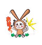 白猫「けなげ」の にゃんだかRabbiちゃん(個別スタンプ:36)