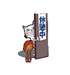 白猫「けなげ」の にゃんだかRabbiちゃん(個別スタンプ:39)