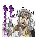 ジョジョ 第3部 Vol.2 バトル編