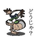 踊るじいちゃん&ばあちゃん(個別スタンプ:03)