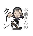 踊るじいちゃん&ばあちゃん(個別スタンプ:07)
