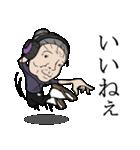 踊るじいちゃん&ばあちゃん(個別スタンプ:08)