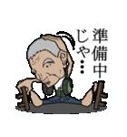 踊るじいちゃん&ばあちゃん(個別スタンプ:09)