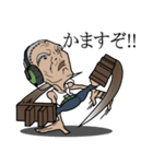 踊るじいちゃん&ばあちゃん(個別スタンプ:12)