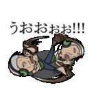 踊るじいちゃん&ばあちゃん(個別スタンプ:13)