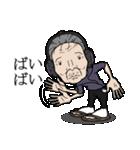 踊るじいちゃん&ばあちゃん(個別スタンプ:16)