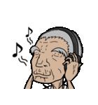 踊るじいちゃん&ばあちゃん(個別スタンプ:17)