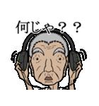 踊るじいちゃん&ばあちゃん(個別スタンプ:18)