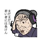 踊るじいちゃん&ばあちゃん(個別スタンプ:20)