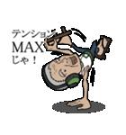 踊るじいちゃん&ばあちゃん(個別スタンプ:21)