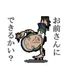 踊るじいちゃん&ばあちゃん(個別スタンプ:23)