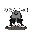 踊るじいちゃん&ばあちゃん(個別スタンプ:27)