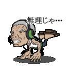 踊るじいちゃん&ばあちゃん(個別スタンプ:29)