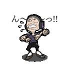 踊るじいちゃん&ばあちゃん(個別スタンプ:31)