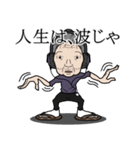 踊るじいちゃん&ばあちゃん(個別スタンプ:32)