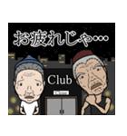 踊るじいちゃん&ばあちゃん(個別スタンプ:37)