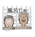 踊るじいちゃん&ばあちゃん(個別スタンプ:39)
