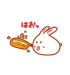 『満月ポン』ポンちゃん秋です(個別スタンプ:01)
