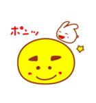 『満月ポン』ポンちゃん秋です(個別スタンプ:02)