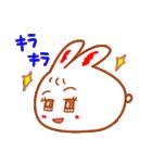 『満月ポン』ポンちゃん秋です(個別スタンプ:05)