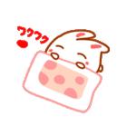 『満月ポン』ポンちゃん秋です(個別スタンプ:07)