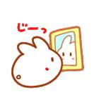 『満月ポン』ポンちゃん秋です(個別スタンプ:08)