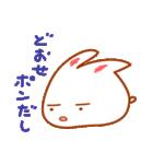 『満月ポン』ポンちゃん秋です(個別スタンプ:10)