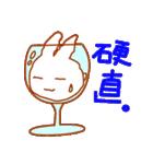 『満月ポン』ポンちゃん秋です(個別スタンプ:13)