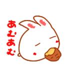 『満月ポン』ポンちゃん秋です(個別スタンプ:14)