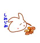 『満月ポン』ポンちゃん秋です(個別スタンプ:17)