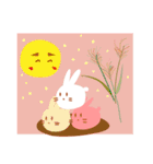 『満月ポン』ポンちゃん秋です(個別スタンプ:19)