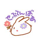 『満月ポン』ポンちゃん秋です(個別スタンプ:25)