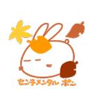 『満月ポン』ポンちゃん秋です(個別スタンプ:26)