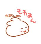 『満月ポン』ポンちゃん秋です(個別スタンプ:27)
