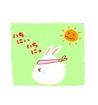 『満月ポン』ポンちゃん秋です(個別スタンプ:29)