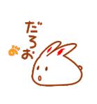 『満月ポン』ポンちゃん秋です(個別スタンプ:36)