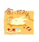 『満月ポン』ポンちゃん秋です(個別スタンプ:38)