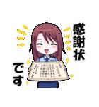 この婦警、凶暴なり(個別スタンプ:5)